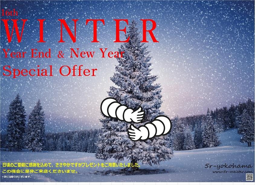 winter fair 2019 - コピー.jpg
